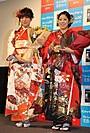 日本エレキテル連合が着物で登場! 来年は「海外進出」目指す