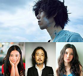 野田洋次郎(上段)主演「トイレのピエタ」に出演する (下段