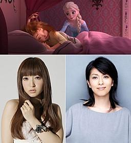 神田沙也加&松たか子が再びアナとエルサに!「アナと雪の女王 エルサのサプライズ」
