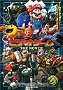 ゲーム界に迫る「ビデオゲーム THE MOVIE」有名キャラ勢ぞろいのポスター公開