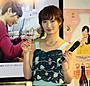 """武田梨奈、主演ドラマ「ワカコ酒」で""""独り飲み""""開眼「いろいろと楽しんでいます」"""