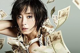 上海国際映画祭では、「紙の月」など全27作品の邦画を上映「紙の月」