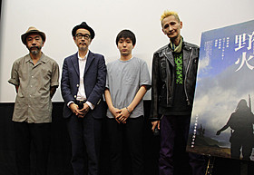 舞台挨拶に立った(左から)塚本晋也監督、 リリー・フランキー、森優作、石川忠「野火」