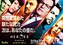 「ヒーローズ・リボーン」10月20日配信開始!第2弾予告編とキービジュアル完成