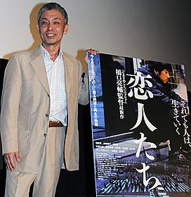 橋口亮輔監督、「あんたならやれる」淀川長治さんの言葉胸に7年ぶり新作「恋人たち」お披露目 : 映画ニュース