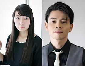 「ちょき」でダブル主演する増田璃子と吉沢悠「ちょき」