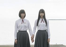 「少女」に主演する本田翼と山本美月「少女」