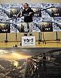 出川哲朗が地上411メートルからの景色にビビリまくり!「ザ・ウォーク」ナレーション付きCM公開
