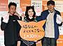 風間俊介、3度目共演の松岡茉優のディスりに苦笑「誤解解けて良かった」