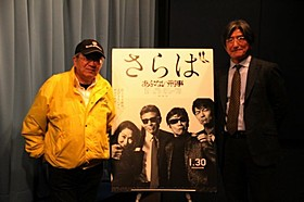 (左から)柏原寛司、近藤正岳氏