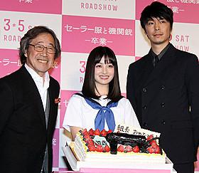 17歳の誕生日を迎えた橋本環奈と 共演の長谷川博己、武田鉄矢「セーラー服と機関銃 卒業」