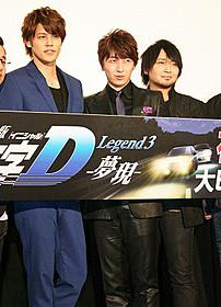 客席を盛り上げた舞台挨拶「新劇場版「頭文字D」Legend3 夢現」