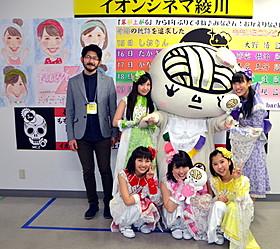 香川を再訪した「ももクロ」のメンバーら