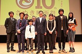 豪華な11人が「さぬき映画祭」に結集!
