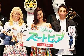 Dream Ami、上戸彩、サバンナ高橋「ズートピア」