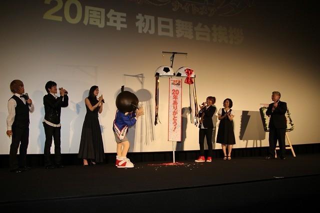 劇場版20周年のコナンに声優陣がねぎらいの言葉 蘭姉ちゃんの告白にドキマギ