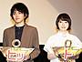 「遊☆戯☆王」風間俊介、初期の演技に反省もさらなるシリーズに意欲