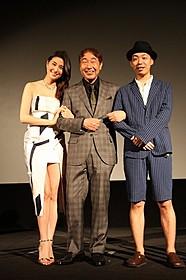橋本マナミとの舞台挨拶で男性陣はニコニコ