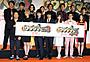 山田孝之、「闇金ウシジマくん」3連作で集大成も「リターンズでお会いしましょう」