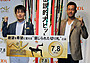 吉田麻也、「ペレ 伝説の誕生」を日本代表チームメイトに推薦「この映画を見ろ」