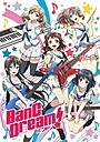 ガールズバンドプロジェクト「BanG Dream!」がTVアニメ化!2017年放送予定