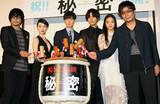 生田斗真、こん身の主演作公開にご機嫌 リオ五輪はなぜか猫ひろし推し「ニャー」