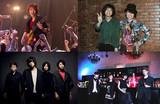 菅田将暉がバンドを組んで熱唱 「何者」劇中ライブシーン映像公開