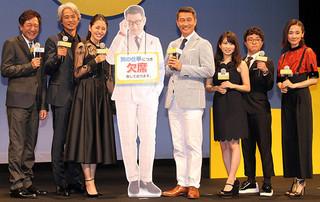 名司会者ぶりを披露した中井貴一と 長澤まさみ、志田未来ら共演陣「グッドモーニングショー」