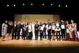 第4回なら国際映画祭、コンペ最高賞はイラン映画 ホスピタリティに国内外ゲストが感激
