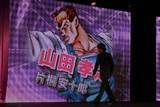 「ジョジョの奇妙な冒険」実写映画化決定 山崎賢人×三池崇史監督が第4部に挑む