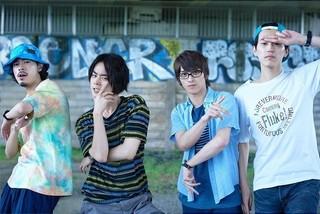 劇中グループがCDデビュー!「キセキ あの日のソビト」