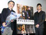 黒沢清監督の世界デビューを盟友・西島秀俊が祝福「傑作。非常にしっとした」