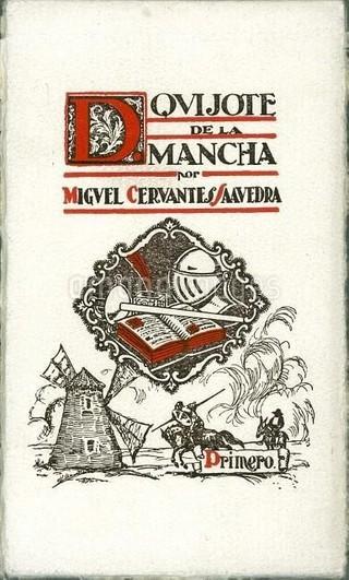 ミゲル・デ・セルバンテスの小説「ドン・キホーテ」「パイレーツ」