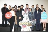 「闇金ウシジマ」完結編公開!山田孝之、ファンと仲間に「ありがとう」