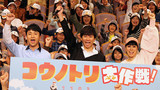 """アンジャ児嶋、声優で""""米デビュー""""に満願も監督の「オオシマさん」に「児嶋だよっ!」"""