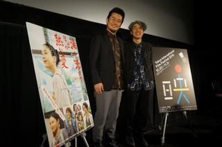 東京国際映画祭のアドバイザー・ 安藤紘平氏と共に「湯を沸かすほどの熱い愛」