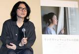 岩井俊二監督「リップヴァンウィンクルの花嫁」目標は寺山修司「勉強になるところたくさんある」