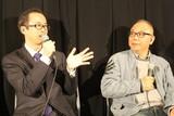 """「シン・ゴジラ」プロデューサー、庵野秀明総監督との""""攻防""""明かす"""