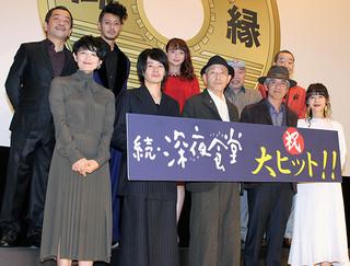 舞台挨拶に立った小林薫、佐藤浩市、 オダギリジョーら「続・深夜食堂」