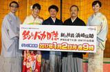 西田敏行、自画自賛で体調回復と「釣りバカ日誌」をアピール「日本を代表するコメディ」