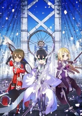 テレビシリーズに先駆け劇場上映が決定 「結城友奈は勇者である 鷲尾須美の章」「ゼーガペイン ADP」
