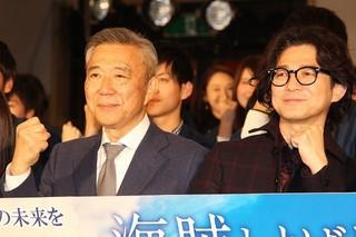 吉岡秀隆と阿部秀司氏「海賊とよばれた男」