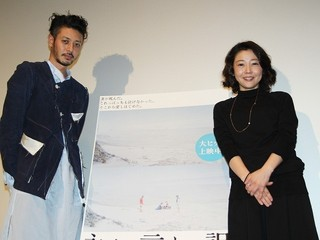 オダギリジョーと西川美和監督「永い言い訳」