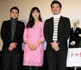 """小西真奈美、撮影から6年経ての主演映画公開で""""父""""石橋蓮司に感謝「抱きしめたい」"""