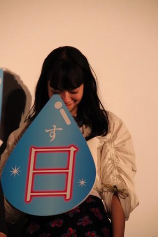 涙型のパネルで号泣を ごまかした小松菜奈「ぼくは明日、昨日のきみとデートする」