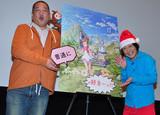 芸人・永野、「ポッピンQ」宣伝隊長に就任し「向こう5年はほかの映画は見ない」宣言!