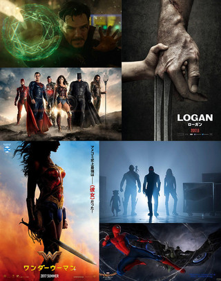 前半はマーベル、後半はDCで盛り上がれ「バットマン vs スーパーマン ジャスティスの誕生」