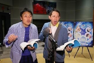 お笑いコンビ「サバンナ」が ゲスト声優で参加!