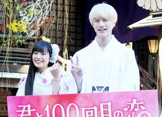 東京大神宮を参拝したmiwa&坂口健太郎