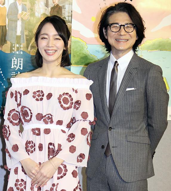 吉岡秀隆の画像 p1_22